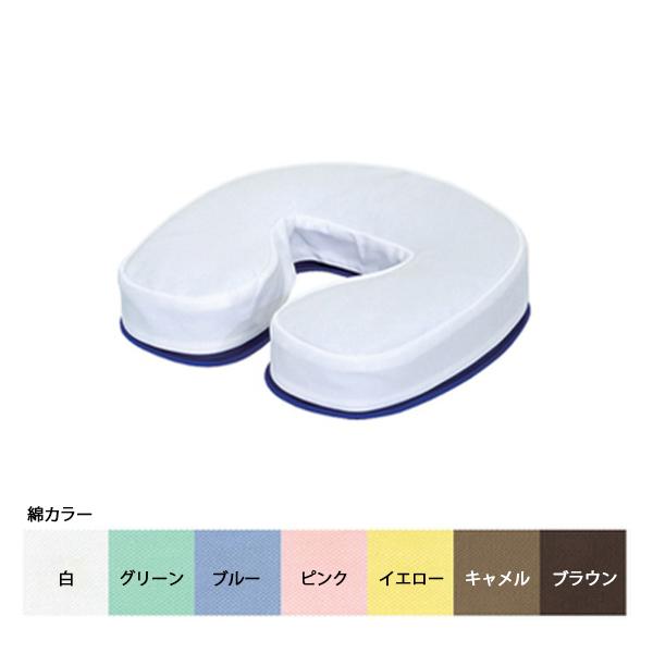 ジェルフェイス用綿製カバー