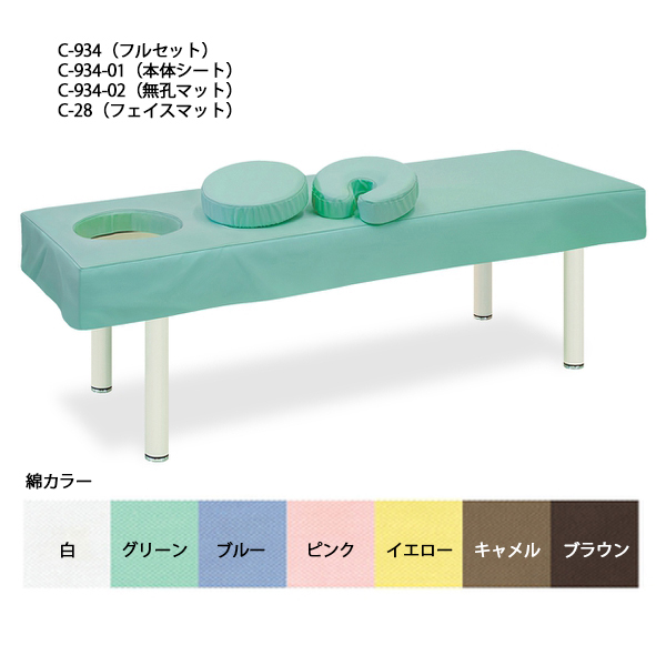 オメガ式DXベッド用綿製カバー/本体シート