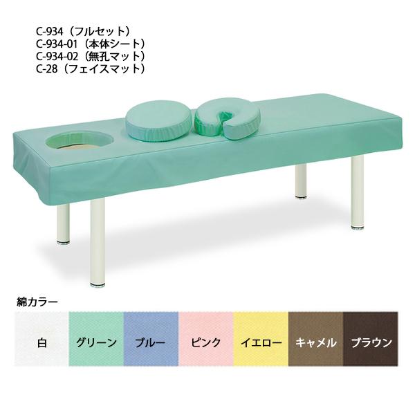 オメガ式DXベッド用綿製カバー/無孔マット