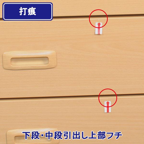 fwo-10-7_sub05.jpg
