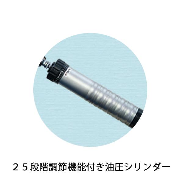 sub-yuastu25.jpg
