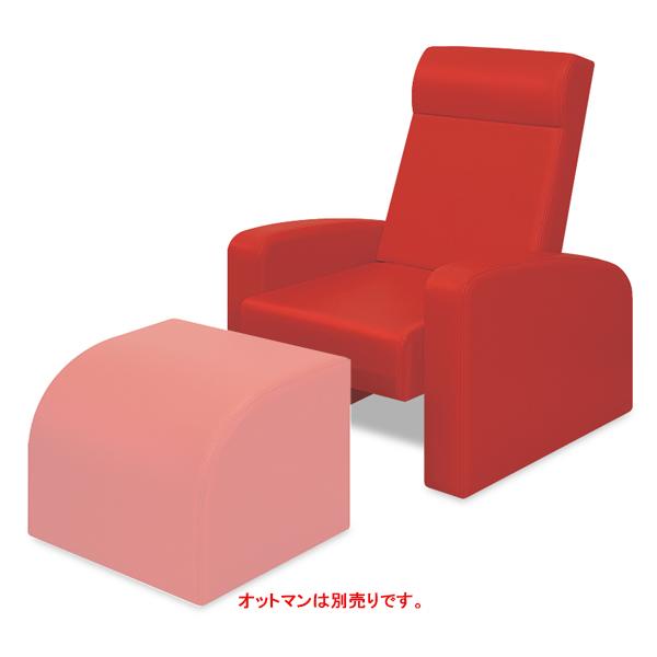 パールチェアー TB-1030-01