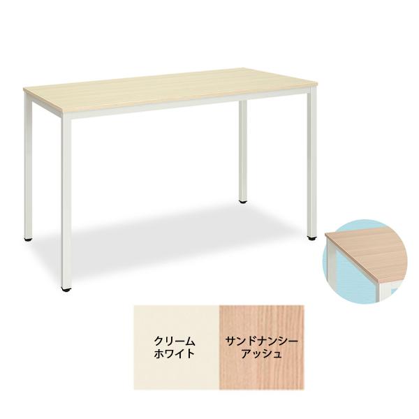 NSテーブル(01) TB-1202-01
