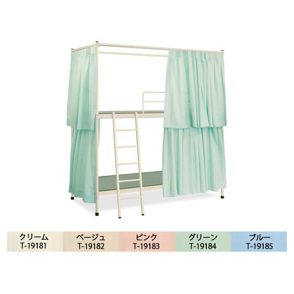 A-2畳ベッド(カーテン付き)