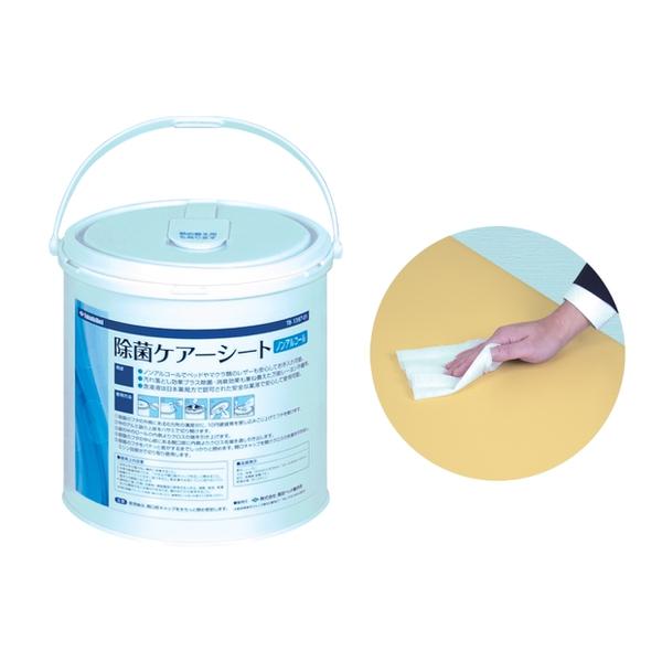 除菌ケアシート TB-1387-01