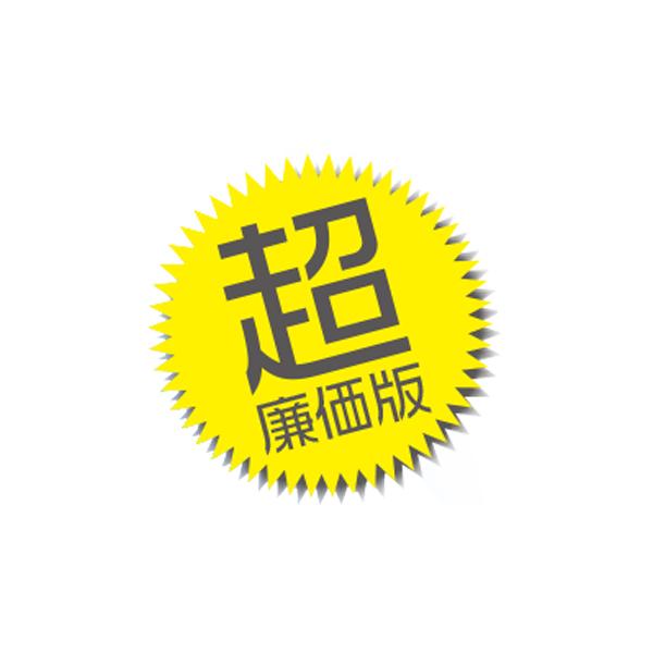 tb-1485-sub01.jpg