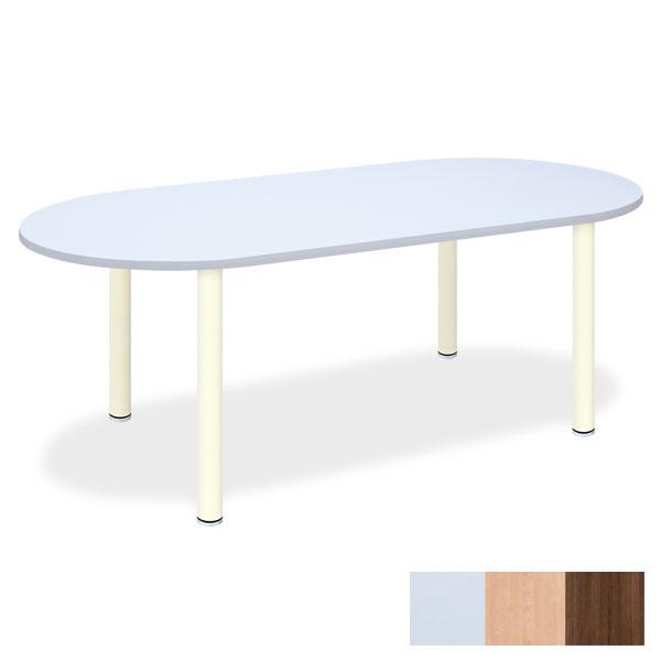 ナーステーブル