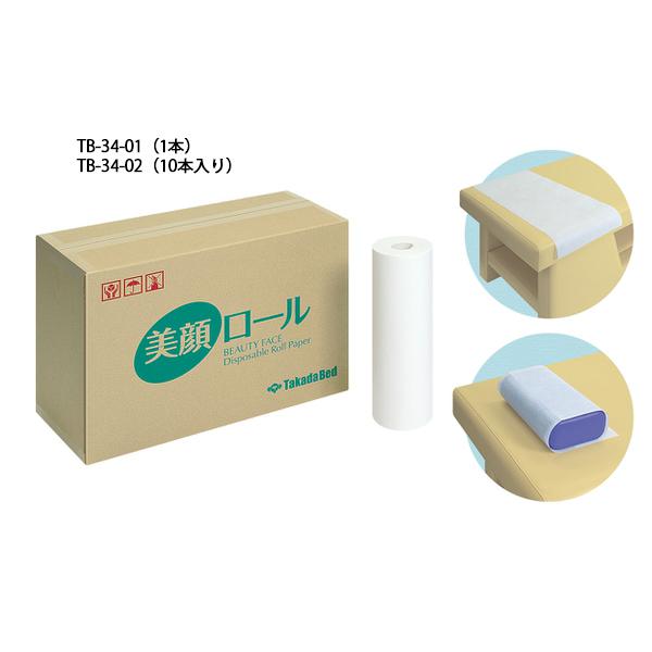 美顔ロール(10本入り) TB-34-02