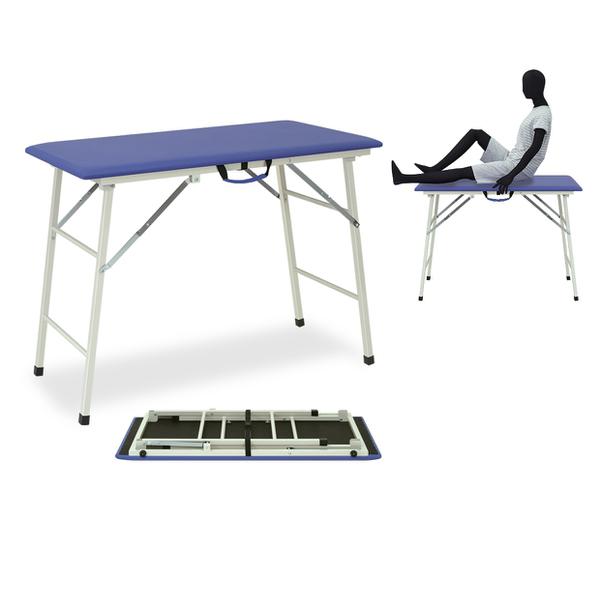 テーピングテーブル TB-486