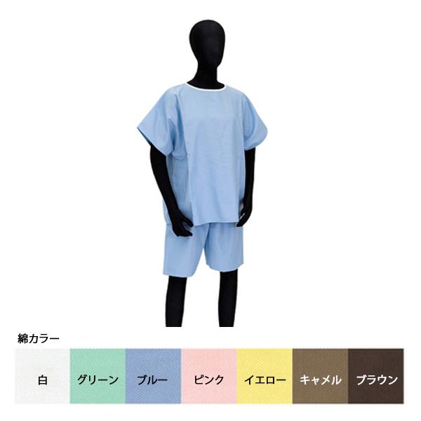 検診衣2P