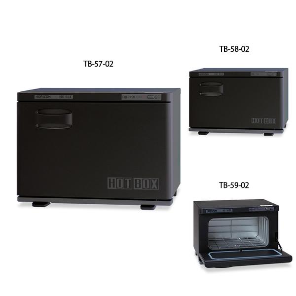 ホットボックス118(黒) TB-59-02