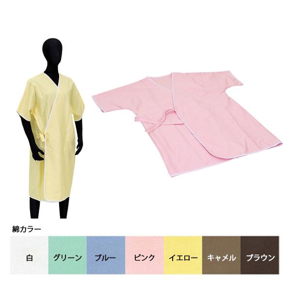 ゆかた患者衣