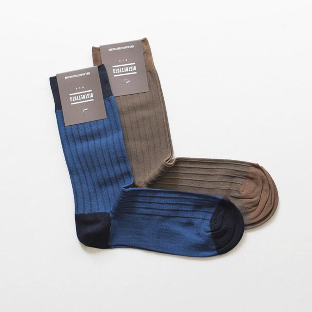DISTRETTO73 / Cotton Socks - Stripe
