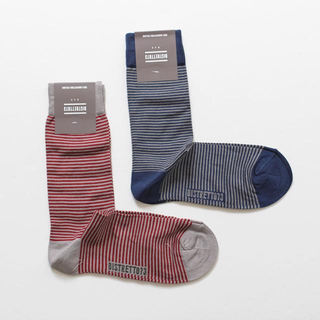 DISTRETTO73 / Cotton Socks - Border