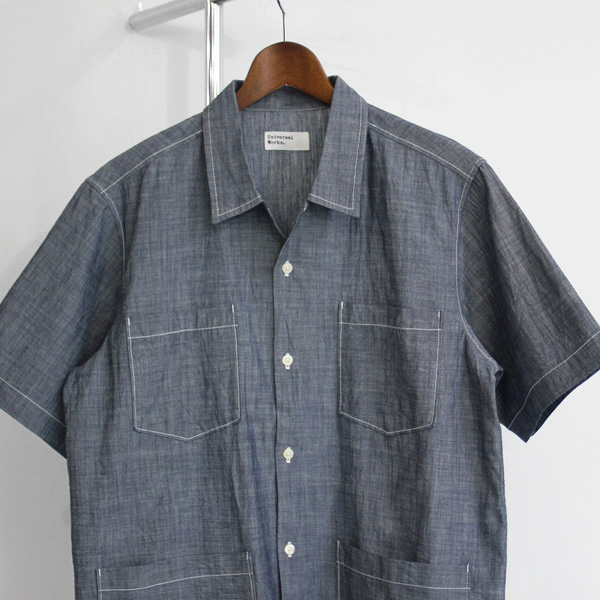 Universal Works / Summer Over Shirt - Chambray
