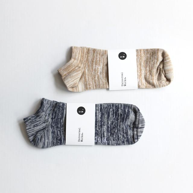 Universal Works / Ankle Slub Socks