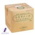 殺菌消毒ハンドソープ リステノール20リットル