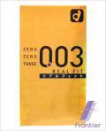 003RF
