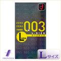 003Lサイズ