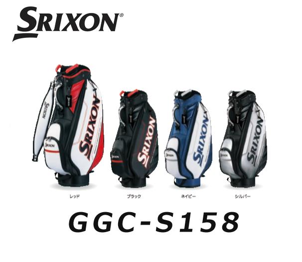 ダンロップ スリクソン キャディバッグ GGC-S158 SRIXON