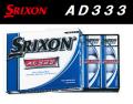 ダンロップ スリクソン AD333 ボール 2014年モデル 1ダース SRIXON