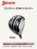 ダンロップ スリクソン Z765 ドライバー [Fujikura Speeder 661 Evolution III フレックス:S ] 特注スペック SRIXON