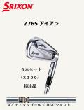 スリクソン Z765 アイアン6本セット [ ダイナミックゴールド DST シャフト フレックス: x100 ] SRIXON