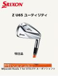 ダンロップ スリクソン Z u65 ユーティリティ [Miyazaki Kaula 7 for UTILITY  フレックス:SR ] 特注スペック SRIXON