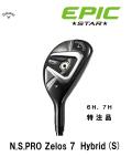 キャロウェイ EPIC STAR ユーティリティ  [N.S.PRO Zelos 7 Hybrid / S] 特注スペック
