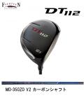 フォーティーン フォーティーン DT-112 ドライバー [MD-350ZD V2 カーボンシャフト] FOURTEEN
