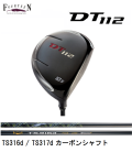 フォーティーン DT-112 ドライバー [TS316d/TS317d カーボンシャフト] FOURTEEN
