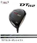 フォーティーン DT-112 ドライバー [TS717d カーボンシャフト] FOURTEEN