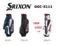 ダンロップ スリクソン キャディバッグ GGC-S115 SRIXON