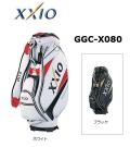 ダンロップ ゼクシオ キャディバッグ GGC−X079 XXIO 2017年モデル