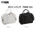 プロギア ボストンバッグ PRBB-181 2018年モデル PRGR