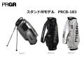 プロギア キャディバッグ PRCB-183 2018年モデル PRGR