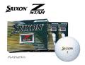 ダンロップ スリクソン Z-STAR 2017年モデル [プレミアムホワイト] 1ダース SRIXON