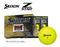 ダンロップ スリクソン Z-STAR 2017年モデル [プレミアムパッションイエロー] 1ダース SRIXON