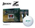 ダンロップ スリクソン Z-STAR 2017年モデル [ロイヤルグリーン] 1ダース SRIXON