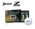 ダンロップ スリクソン Z-STAR 2017年モデル [ホワイト] 1ダース SRIXON