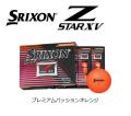 ダンロップ スリクソン Z-STAR XV 2017年モデル プレミアムパッションオレンジ 1ダース SRIXON