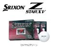 ダンロップ スリクソン Z-STAR XV 2017年モデル ロイヤルグリーン 1ダース SRIXON