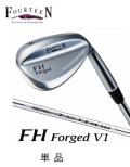 フォーティーン FH Forged wedge V1 ウェッジ ニッケルクロムメッキ [ TS-114w ] 受注生産品 FOURTEEN
