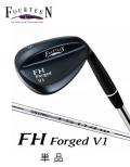 FH Forged wedge V1 ウェッジ マットブラック仕上げ