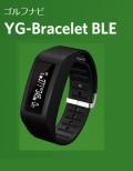 ユピテル YG-Bracelet BLE ゴルフ用ナビウォッチ