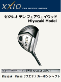 ダンロップ ゼクシオ テン Miyazaki Model フェアウェイウッド  [Miyazaki Waena シャフト] 通常スペック XXIO X