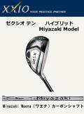 ダンロップ ゼクシオ テン Miyazaki Model ハイブリッド [Miyazaki Waena シャフト] 通常スペック XXIO X