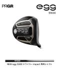 プロギア egg 5500 ドライバー impact PRGR