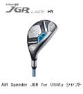 レディス ブリヂストン TOUR B JGR HY ブルー ユーティリティ  [AiR Speeder JGR ]
