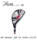 レディス ブリヂストン TOUR B JGR HY ピンク ユーティリティ [AiR Speeder JGR ]